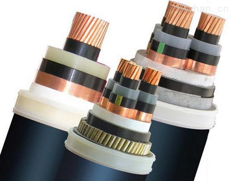 同芯导体电力电缆
